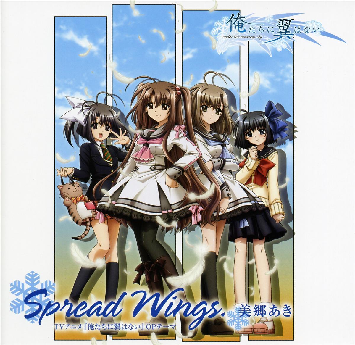 Oretachi ni Tsubasa wa Nai Character Song MP3 - Download