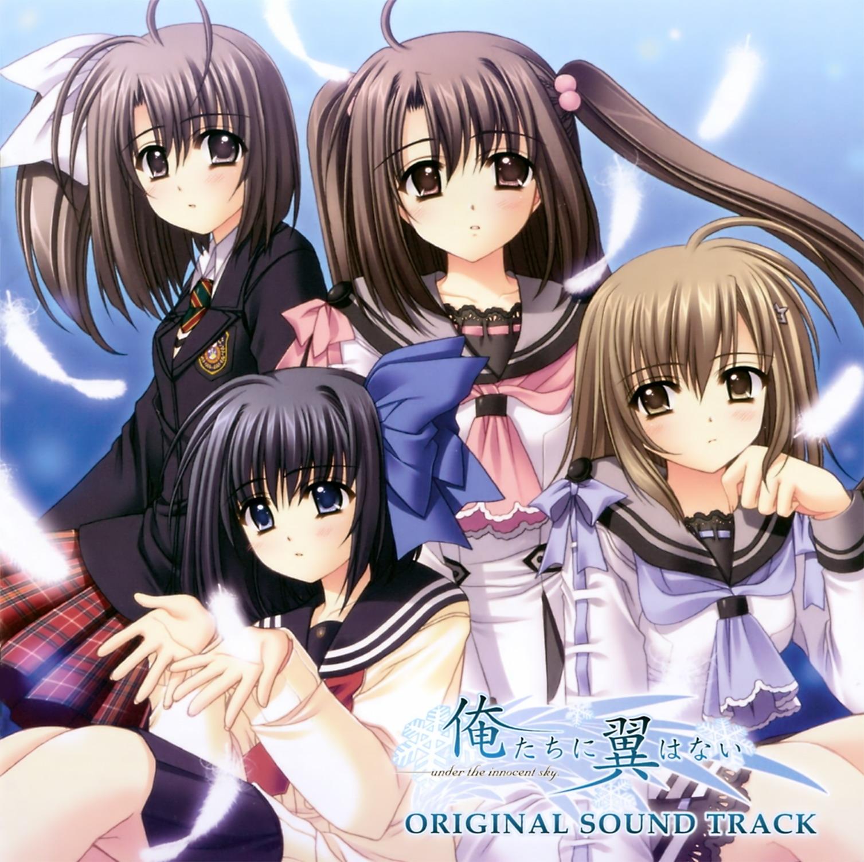 Oretachi ni Tsubasa wa Nai OP Jewerly Tears MP3 - Download
