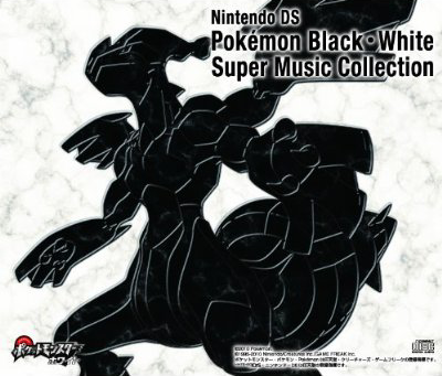 Pokemon Black And White Mp3 Download Pokemon Black And White Soundtracks For Free It is popularly used in fan videos featuring the song and as a source for mad and ytpmv videos. pokemon black and white mp3 download